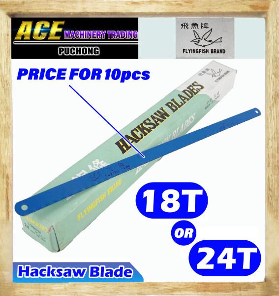 Fliyingfish Brand Metal Hacksaw Blade 18T / 24T 12-300MM(L) x 1/2-13MM(W)