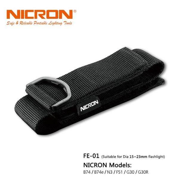 NICRON Đai NRB N7 và N8 EDC giữ đèn pin B74e - INTL