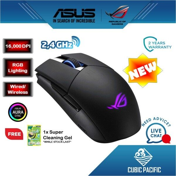 ASUS ROG Strix Impact II RGB Wired/Wireless Ergonomic Gaming Mouse with 6,200 DPI Optical Sensor & Lightweight Design (P506 / P510) [Free Cleaning Gel] Malaysia