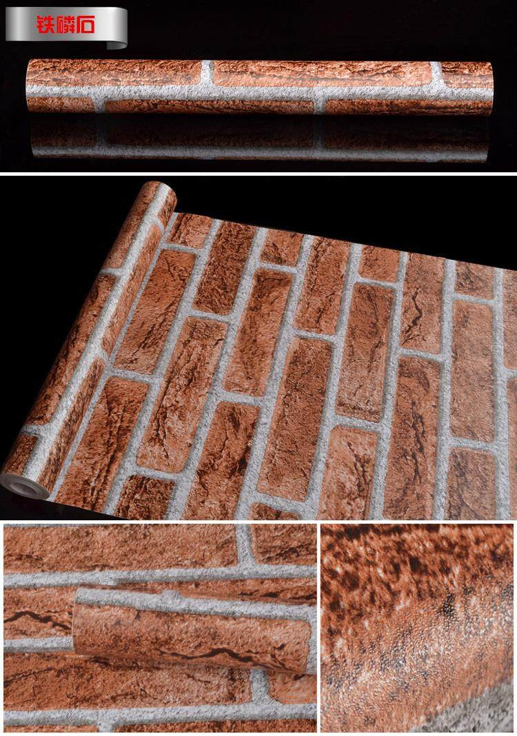[ready stock fast delivery]1399 brick design wallpaper waterproof