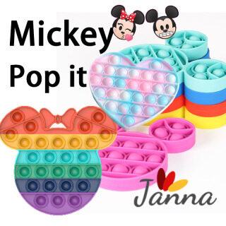 Đồ chơi bóp bong bóng Pop It Fidget Foxmind Mickey giúp thư giãn và giảm căng thẳng Janna - INTL thumbnail