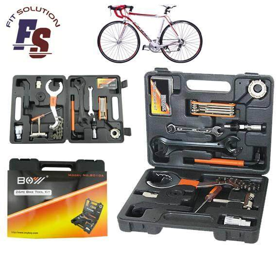 26 Pcs Multifunction Bicycle Repair Tools For The Maintenance Of Mountain Bike Repair Tool Combination Tool Kits Bike By Fitnessconcept.