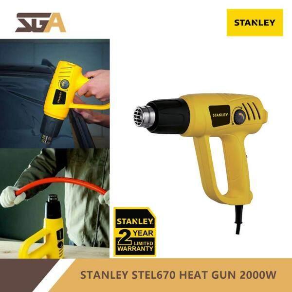 STANLEY STEL670 2000W HOT AIR GUN 50 - 600°C HEAT GUN
