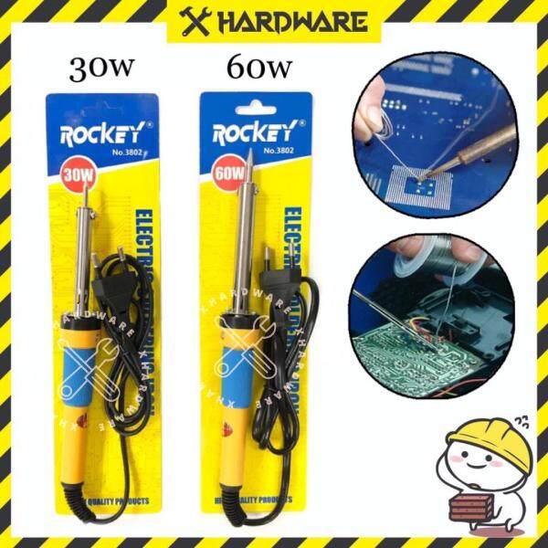 Rockey soldering gun/soldering iron/soldering iron pencil/led welding/pateri/烧锡笔/焊锡