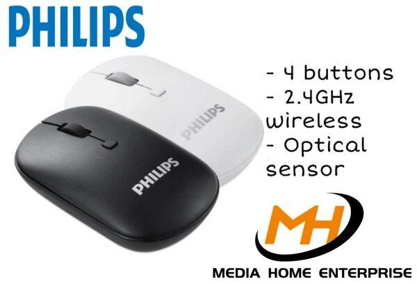 Philips Wireless 2.4GHz Mouse SPK7403 - Optical sensor Malaysia