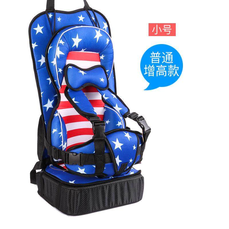 22dd96e859b Simplicity Children Safety Seat Portable Car Mounted Cushion Car with Baby  Safe Suspender Strap 0-