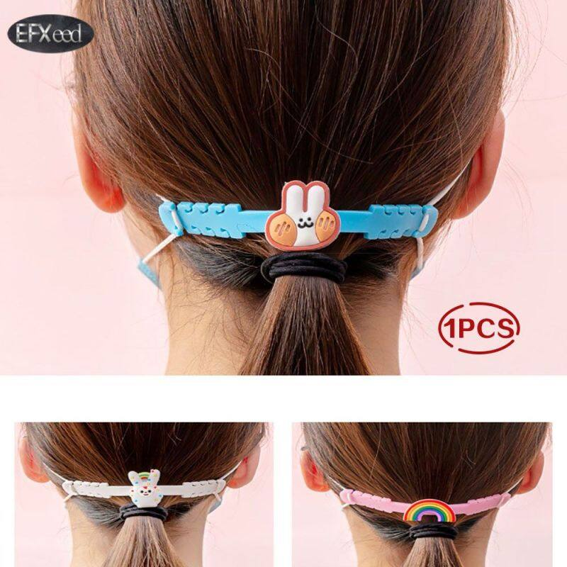 [ EFXeed ] 1/5 PCS Random Color Anti-tightening Cartoon Silicone Hook Strap Face Mask Face Cover Holder Extension Ear Buckle Ear Protector Cute Soft For Kids Child Children
