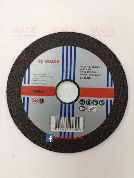 Bosch 5 Inches Grinder Cutting Disc Wheel/五寸割片