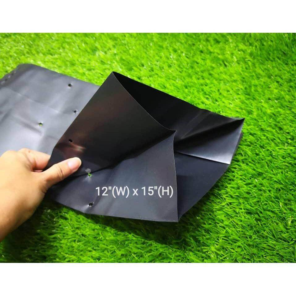 20pcs Polybag Size 12X15 Polibeg Plantation Bag with UV Nursery