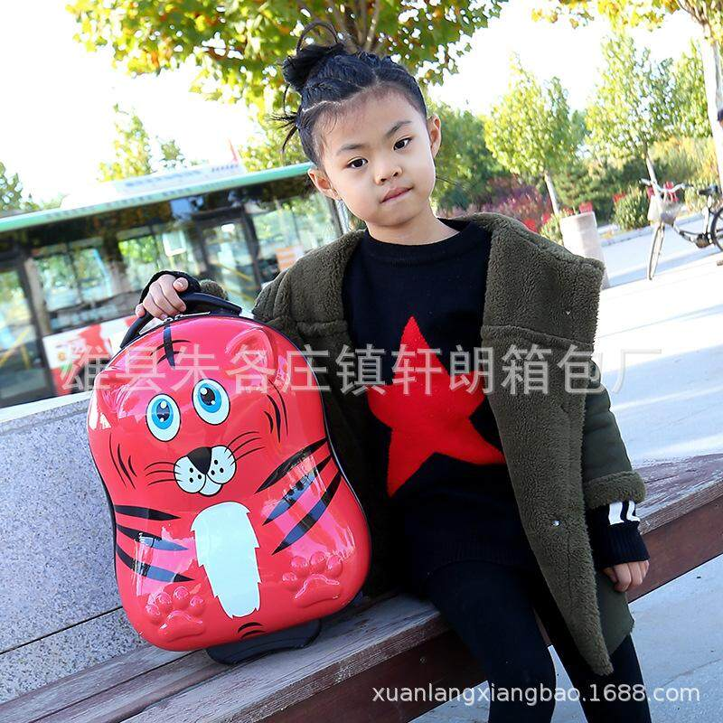 New cartoon cute one-way round eggshell small tiger bag children 16 inch PC trolley luggage travel suitcase