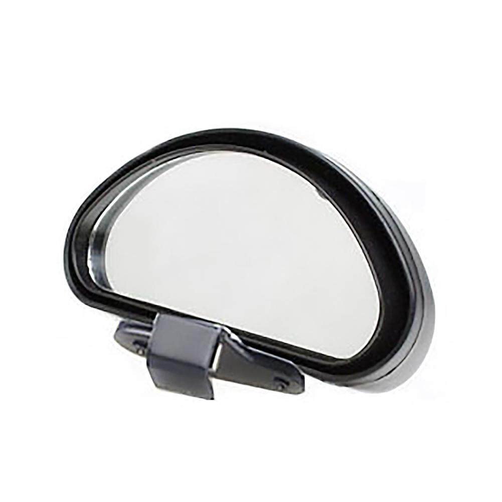 ONWRACE 2Pcs Universal Vehicle Car Blind Spot Wide Angle Rear Side View Reference Mirror