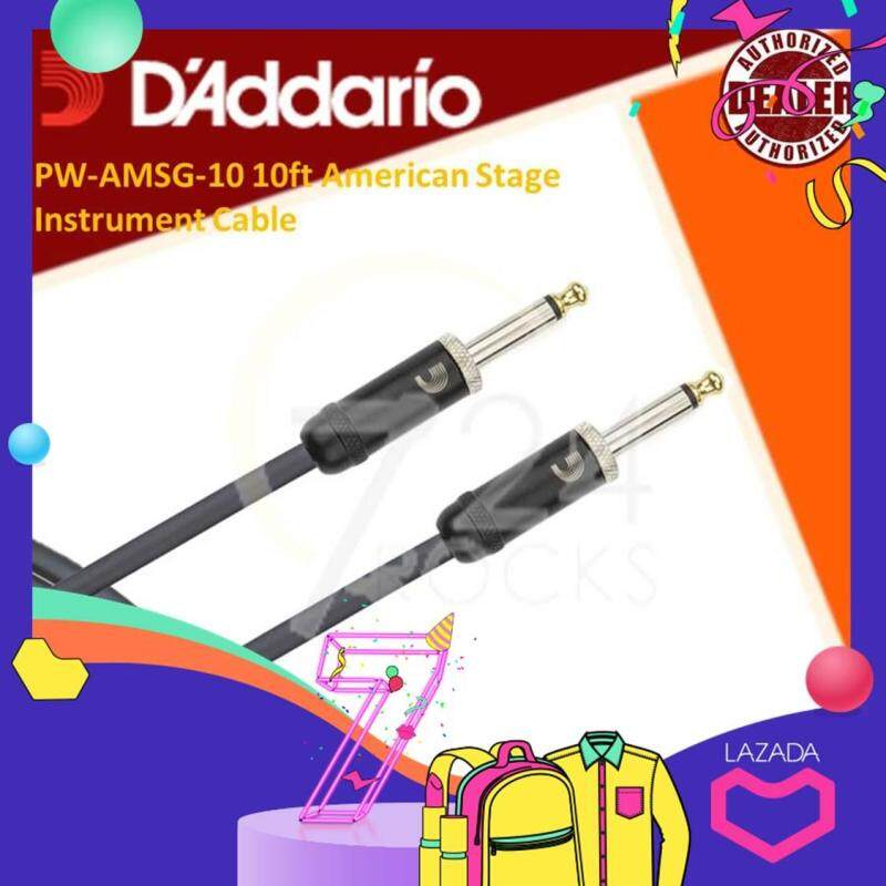 Daddario Planet Waves PW-AMSG-10 10ft (3m) American Stage Instrument Cable / Guitar Cable / Speaker Cable mono jack plug to mono jack plug Malaysia