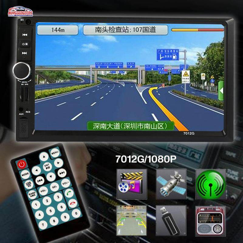 "BGDG Flexible Video Player Car MP5 Player GPS Navigation Function 7"" 2Din Support Rear View 7012G Audio Multimedia Player Gps Car Player"