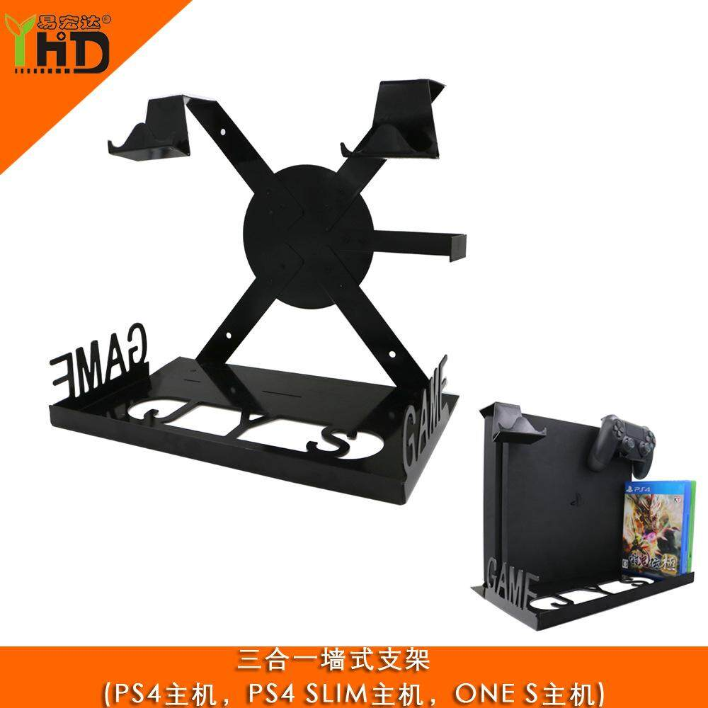 Factory direct selling PS4/PS Slim / PS Pro main wall housing support host  shelf hangable handle