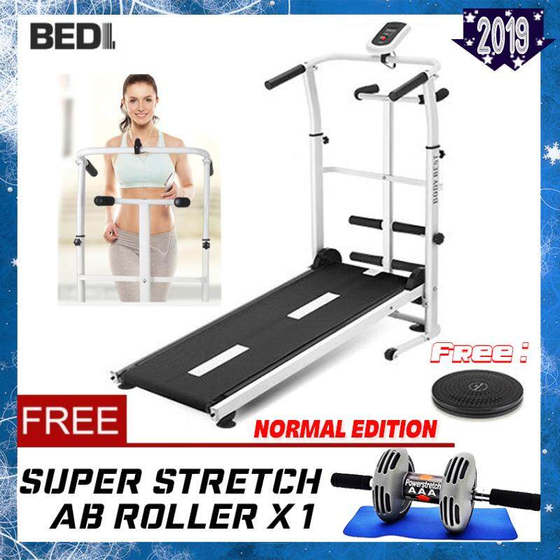 Bedl (advance / Normal Edition) Multi-Function Home Exercise Fitness Equipment Mini Foldable Manual Running Treadmill With Front Sit Up Stand-Free Waist Exercise Twister By Every1.