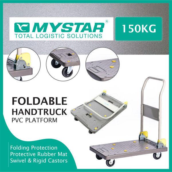 MYSTAR 150 KG PVC Heavy Duty Foldable Trolley PLASTIC SERIES PS101 (MADE IN MALAYSIA)