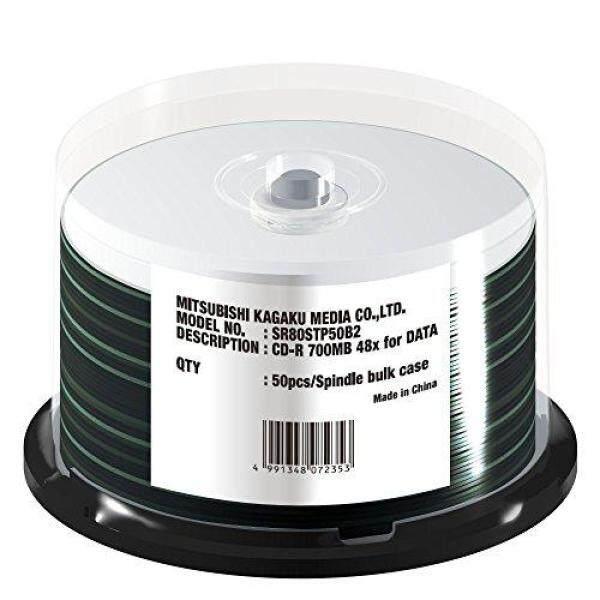 Verbatim Verbatim CD-R 700MB 50 discs, single-sided, single layer, 48x speed, for thermal printing SR80STP50B2