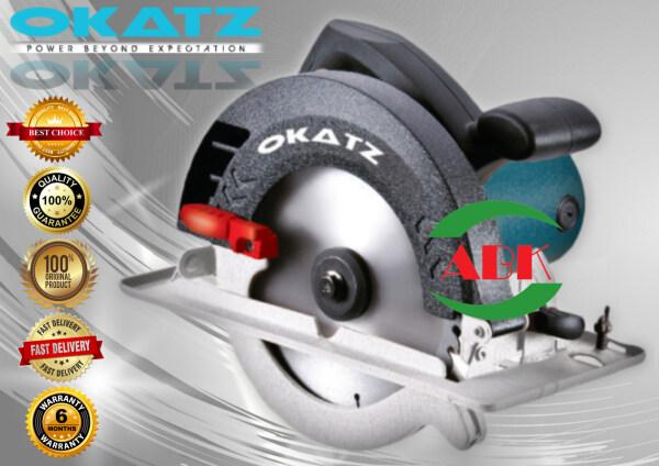 OKATZ PREMIUM-V CIRCULAR SAW CS7V (7-1/4/185MM)