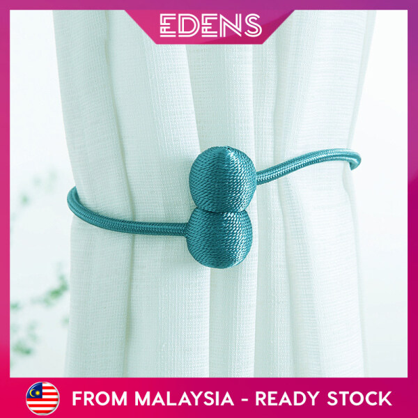 Edens 2pcs Modern Magnet Pearl Ball Home Decorative Window Curtain Buckle Drapery Holdback Clips - Fulfilled by Edens