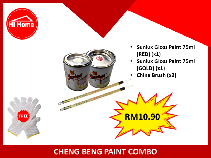 Ching Ming Festival tomb sweeping tools [HI HOME HARDWARE]