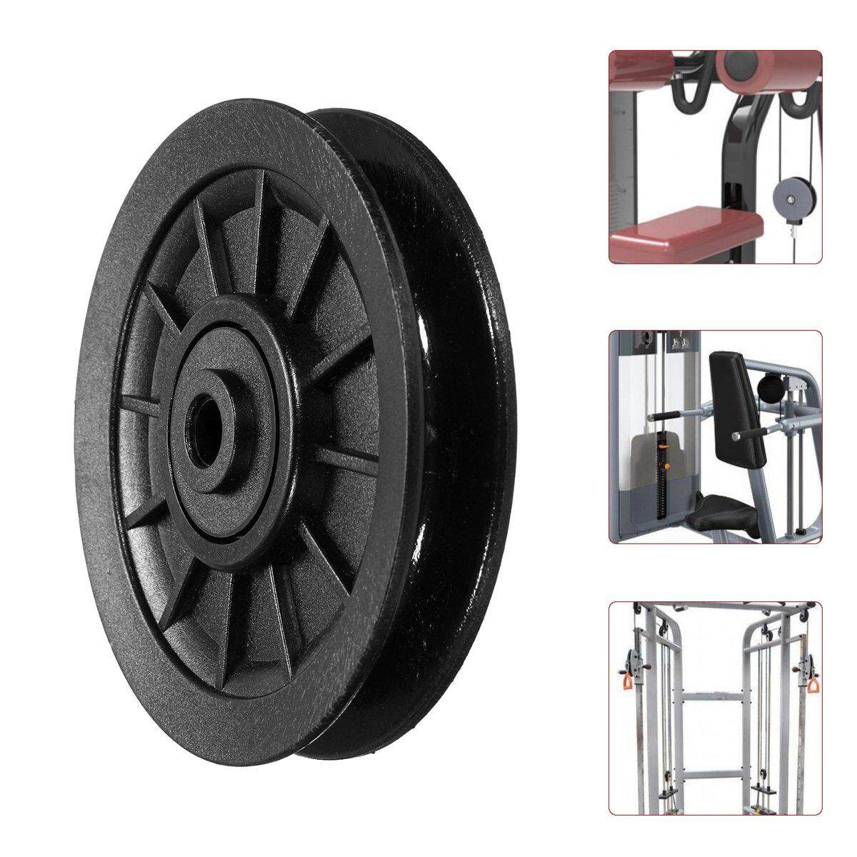 4Pcs Universal Nylon Bearing Pulley Wheel Cable Gym Fitness Equipment Part