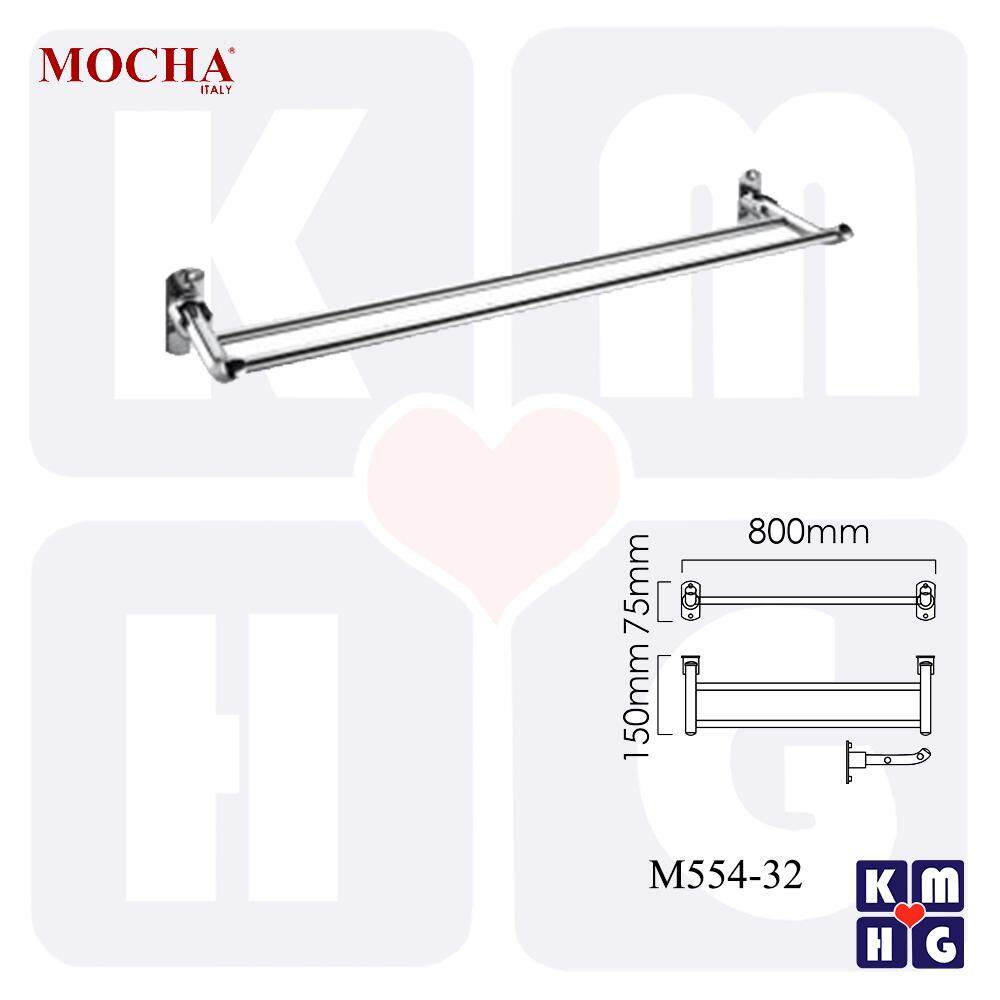 MOCHA Italy - Stainless Steel Towel Bar 32 (M554-32)