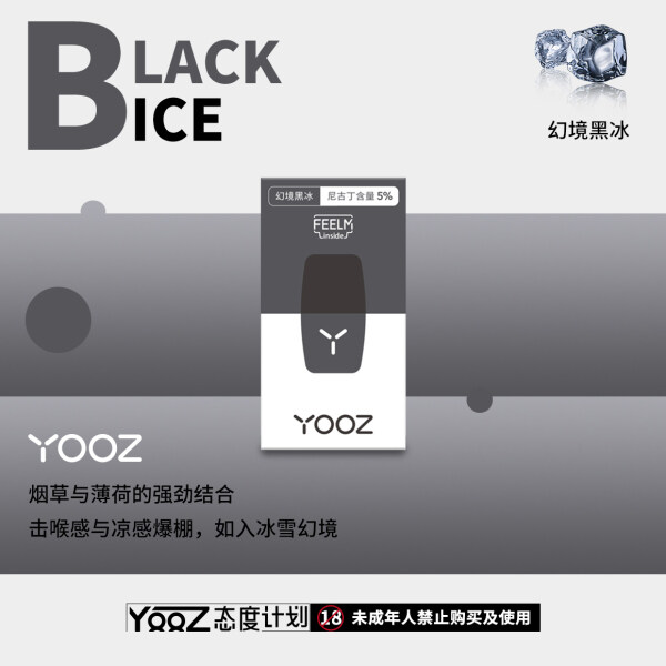 【YOOZ Malaysia Official 】Original Vape New Flavors ❸MID-YEAR SUPER SAVE❸ [4 Pods] Malaysia