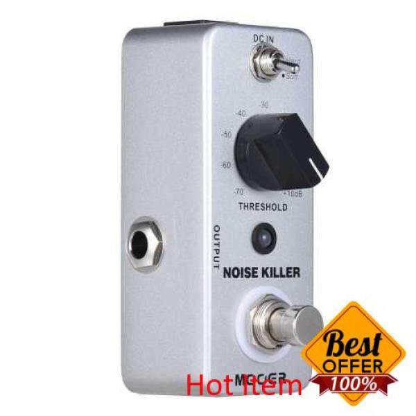MOOER NOISE KILLER Mini Noise Reduction Guitar Effect Pedal 2 Modes True Bypass Full Metal Shell Malaysia