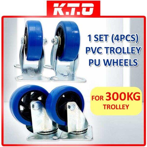1 SET (4PCS) for 300KG PVC TROLLEY PU WHEELS / TAYAR TROLI