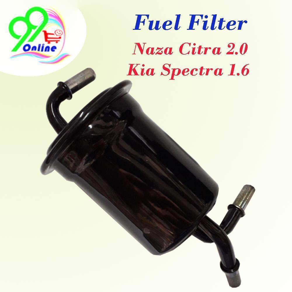 Kia Spectra 1.6, Naza Citra 2.0 Fuel Filter / Patrol Filter | Lazada | Spectra Fuel Filter |  | www.lazada.com.my