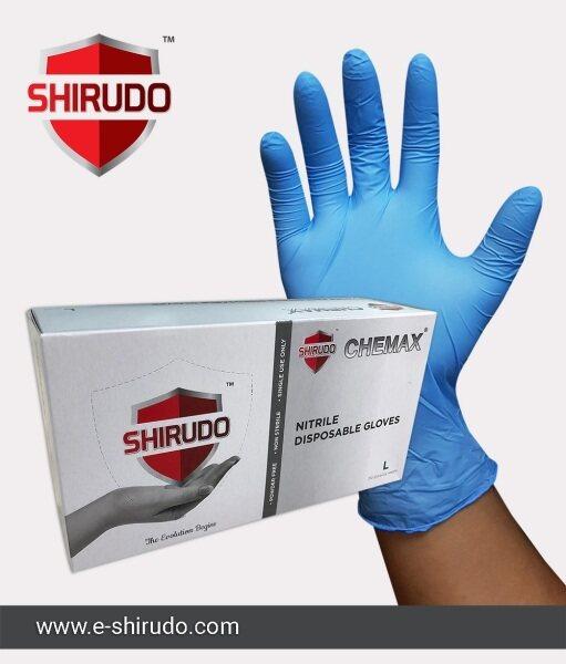 SHIRUDO Chemax [100pcs] 9  Nitrile Disposable Glove 4.2g