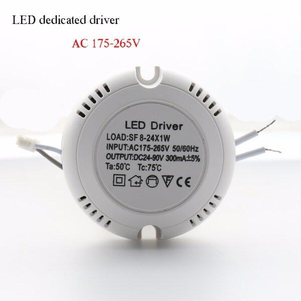 Led Driver 8w/10w/12w/14w/16w/18w/20w/24w High Efficiency 300ma 8-24*1w Power Supply Ac 175v~265v 220v For Ceiling Lam