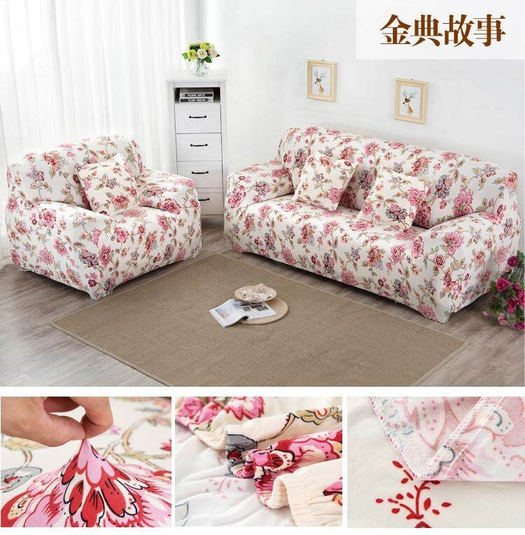 Sofa Cover 1/2/3/4 Seater Slipcover Sofa Anti-Skid Stretch Protector L shape Sarung Couch Slip Cushionone sofa cover  One Sofa Cover One Free Pillow Case