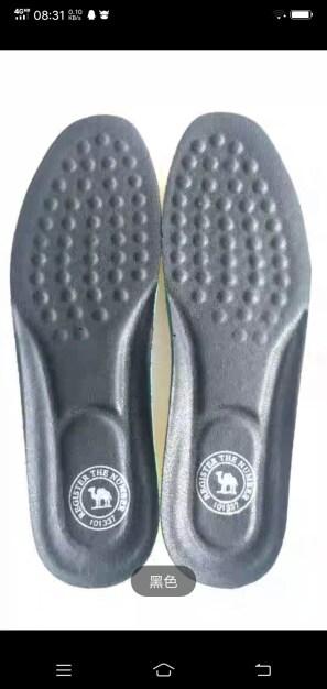 Đế Lót Giày Cỡ Lớn Bằng Silicon Thoáng Khí Cho Nam, Giày Da Bò Lạc Đà giá rẻ