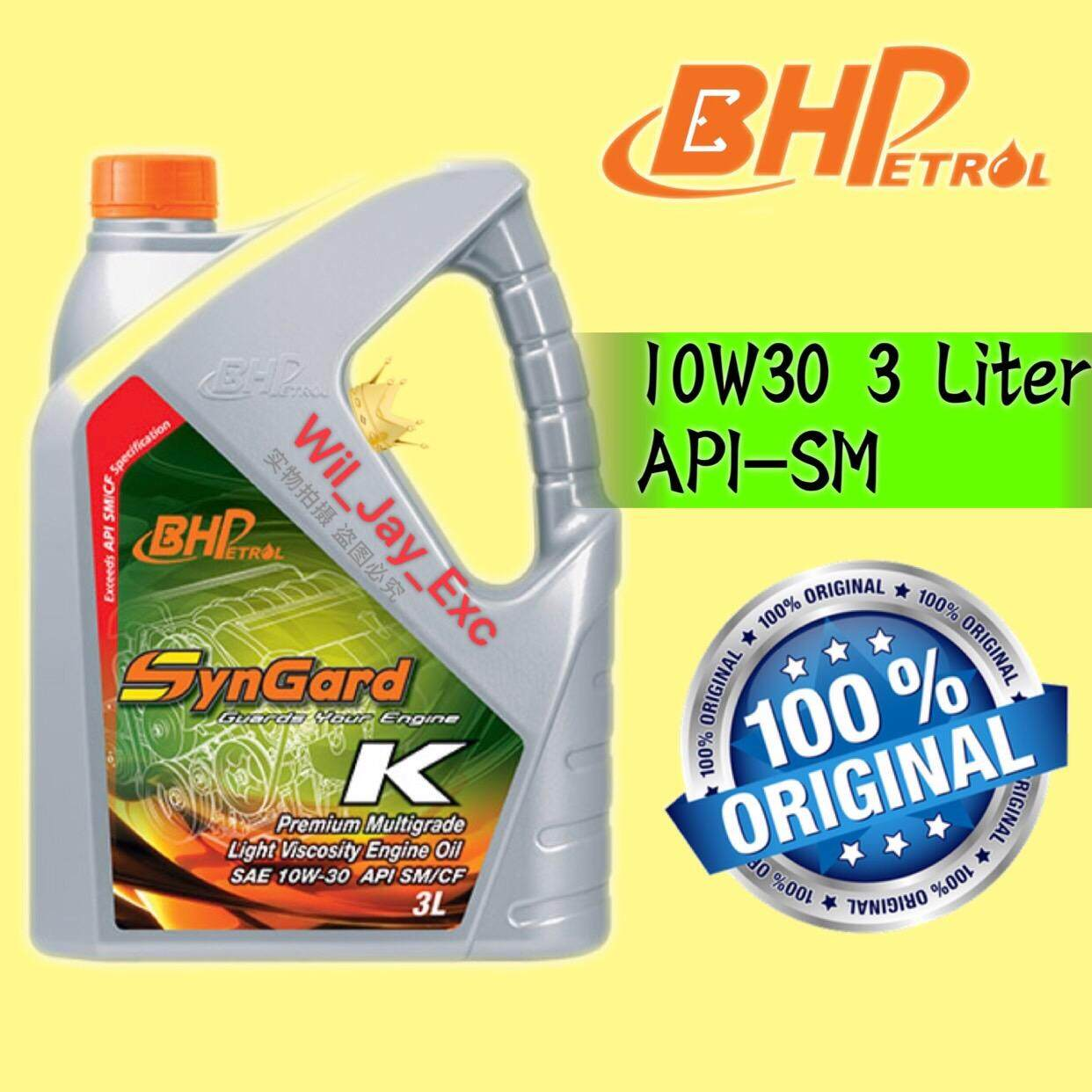 Bhp 10w30 3liter Engine Oil(syngard K) By Wil_jay_3143.