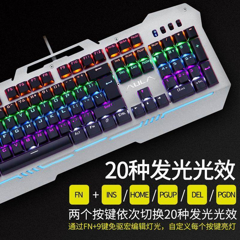 Chicken Gaming Laptop Computer Desktop Internet Cafes Network Peripheral Coffee ACE Cable Standard Set Keyclick Black Shaft Alternate Action Or Ergonamic Eat Singapore