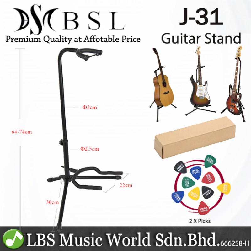 BSL J-31 Adjustable Guitar Stand Holder for Acoustic Electric Classical Bass Folk and Ukulele (J31) Malaysia