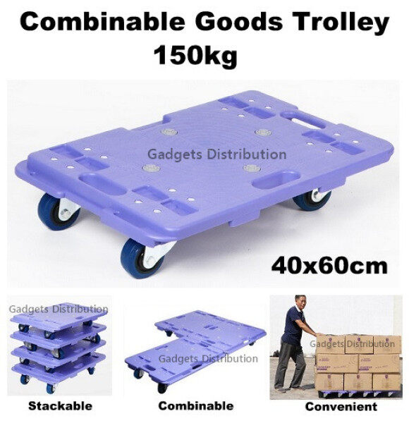 [1 Unit] 150kg 60*40cm 60x40cm Combinable Joinable Stackable Hand Goods Trolley Turtle Tortoise Trolly Castor 2551.1