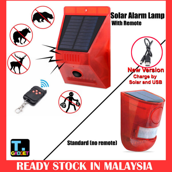 Solar Warning Light Waterproof Sound Light Alertor Security Alarm Lamp with Remote Control for Outdoor Backyard Garden