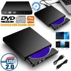 Ổ Đĩa USB Quang USB 2.0 Ổ Đĩa Ghi CD-RW Ngoài Ổ Đĩa CD DVD ROM Combo Trình Ghi Cho Windows Và MAC