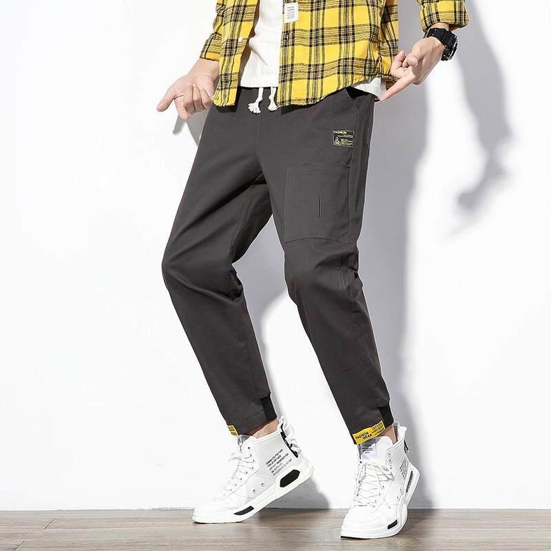 VADUKE Men's Pants Breathable Overalls Loose Leg Pants Korean Casual Pants
