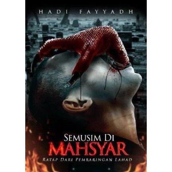 JDEEN NOVEL SEMUSIM DI MAHSYAR Malaysia