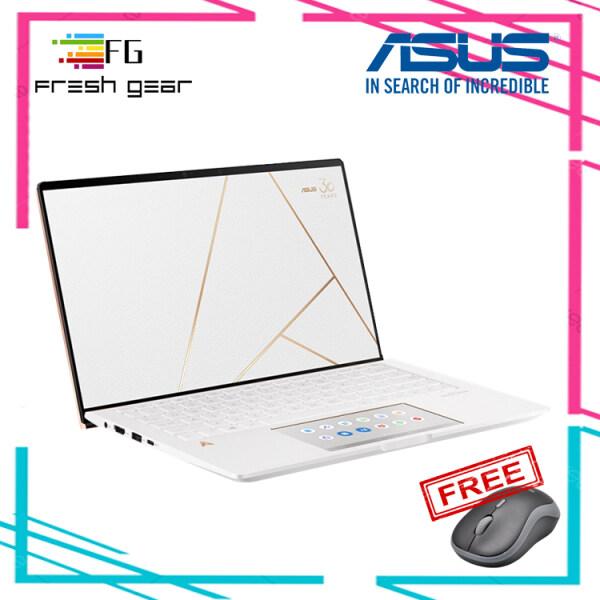 Asus Zenbook (Edition 30) UX334F-LA4075T 13.3 FHD Laptop White Leather ( I7-8565U, 8GB, 1TB SSD, MX250 2GB, W10 ) Malaysia