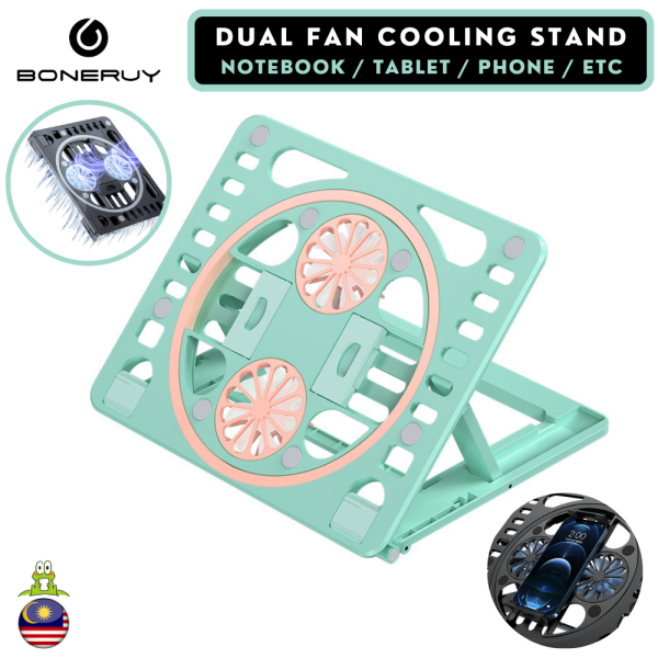 BONERUY Dual Fan Cooling Laptop Tablet iPad Phone Stand Holder Cooler Stand Riser & Ergonomic Design for Macbook/ iPhone/ Dell/ HP/ Notebook MK01 Malaysia