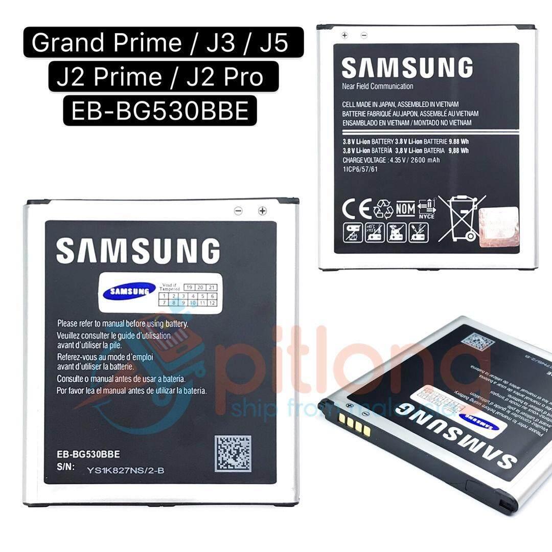Pitlong AAA BATERI SAMSUNG GRAND PRIME G530 J2 PRIME G532 J3 J300 J5 J500  J2 PRO J250 EB-BG530CBE 2600MAH HIGH QUALTIY BATTERY