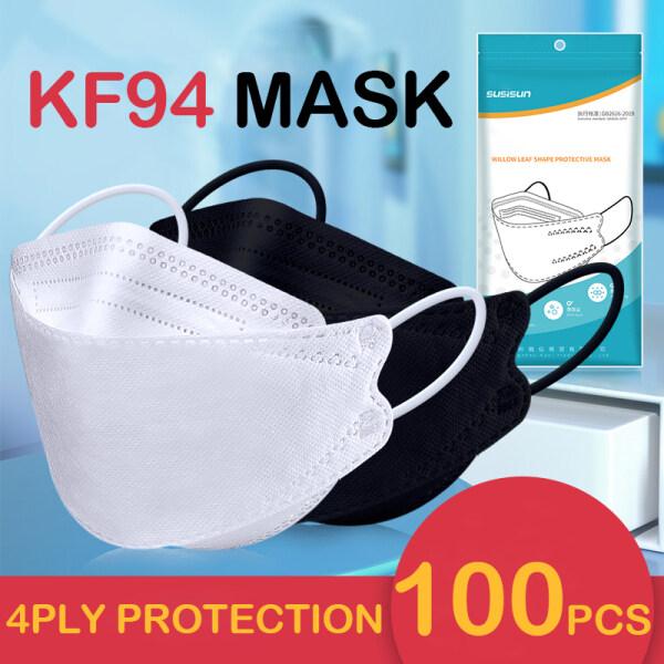 50PCS KF94 Mask Face 4 ply Protection Korean Version KN95 Mask Washable N95 Black Mask Reusable Protection 4-Layers