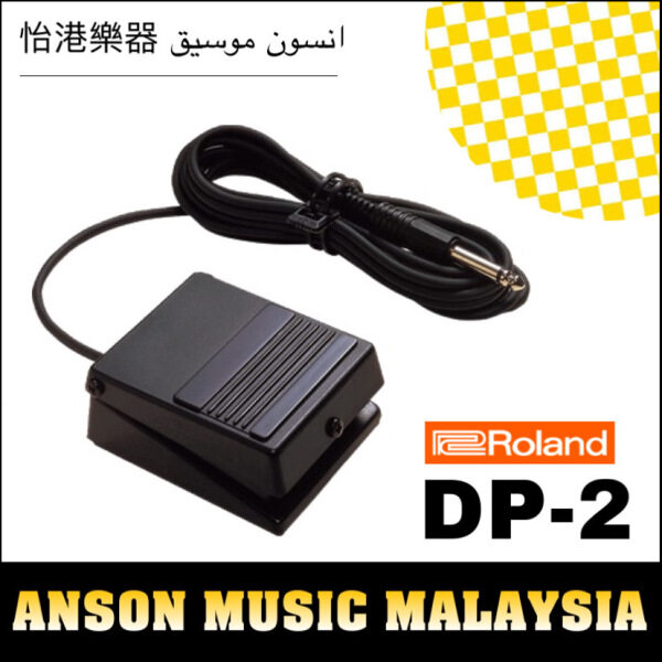 Roland DP-2 Damper Pedal (DP2) Malaysia