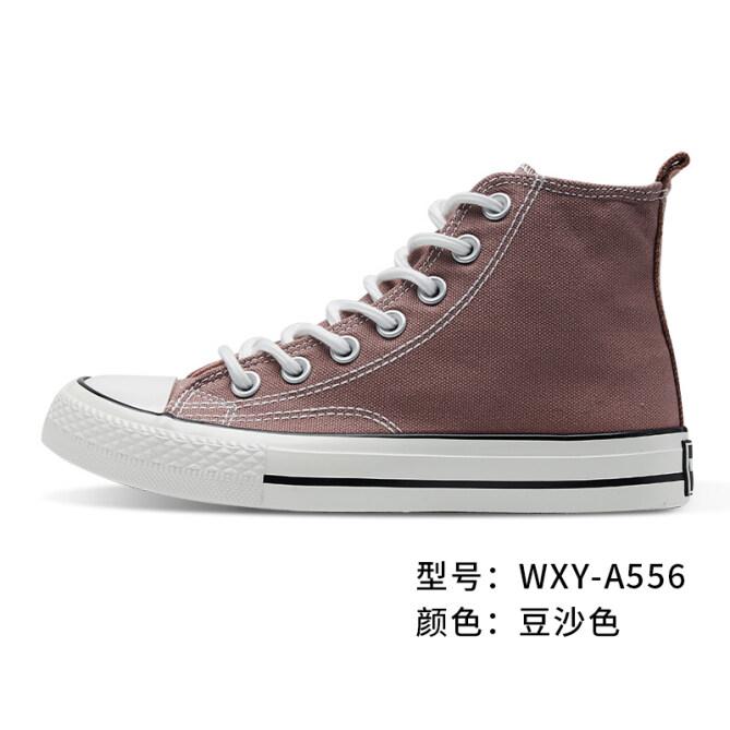 Giày Vải Trợ Giúp Lưng Cao Thêm Hai Đôi Giày Vải Bông Vào Mùa Thu Đông 2020 Giày Thủy Triều Mới Giày Joker Sneakers Giày Màu Trắng giá rẻ