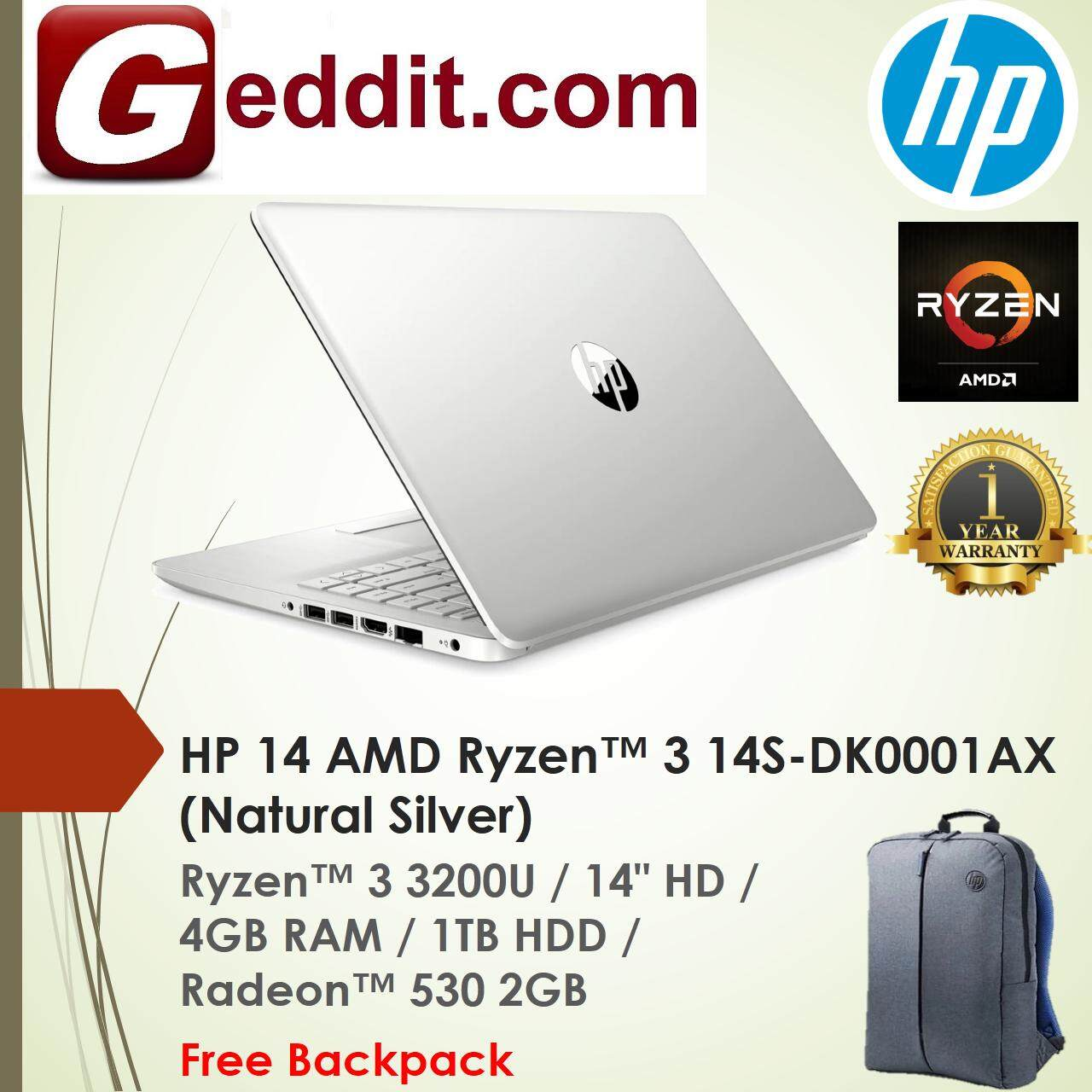 HP ESSENTIALS 14S-DK0000AX GOLD / 14S-DK0001AX SILVER (RYZEN 3-3200U,4GB,1TB,NO ODD,RADEON 530-2GB,WIN10) FREE BACKPACK Malaysia