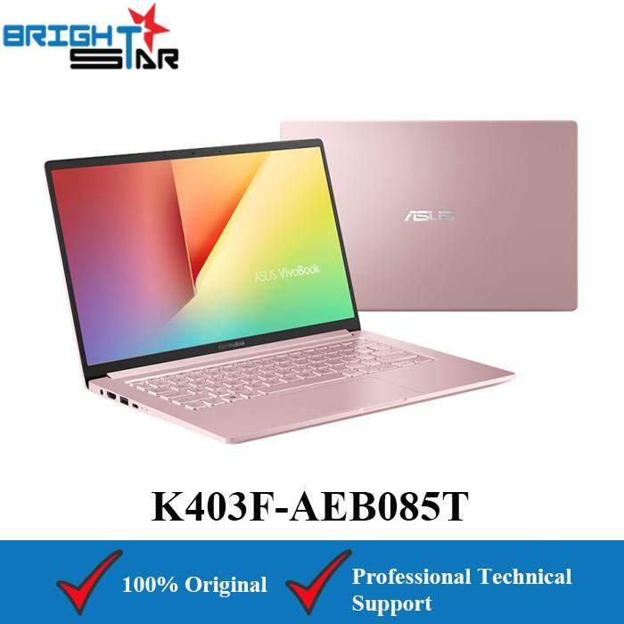 ASUS VivoBook K403F-AEB085T Pink (Intel I3-8145U/8GB/512GB SSD/Intel HD/14Inch) Malaysia